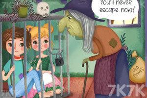 《奇幻森林历险》游戏画面1