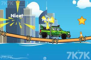 《城市卡车大挑战》游戏画面2