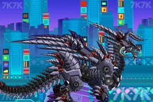 《组装机械龙王》截图6