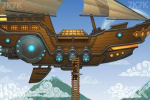 《猎人求生无敌版》游戏画面5