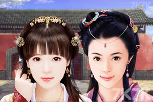 《后宫三千人》游戏画面2