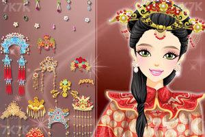 《古代婚礼化妆》游戏画面2