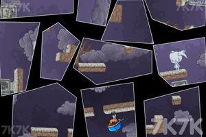 《破碎的梦4》游戏画面3