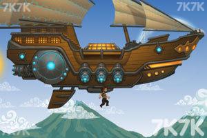《猎人求生中文版》游戏画面4
