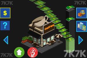 《亿万富翁》游戏画面3