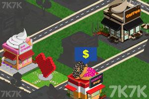 《亿万富翁》游戏画面1