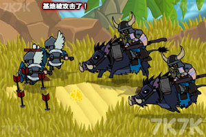 《士兵大战野蛮人中文版》截图1