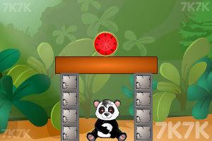 《熊猫吃西瓜》截图3