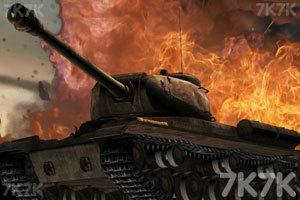 《坦克风暴4》游戏画面1