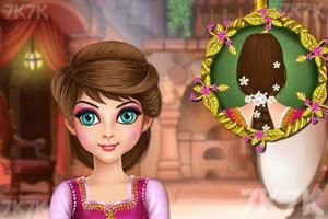 《公主的发型》游戏画面1