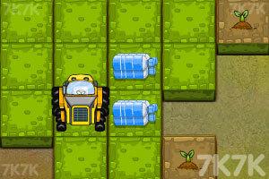 《为小树浇水》游戏画面3