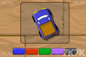 《迷你世界赛车》游戏画面3