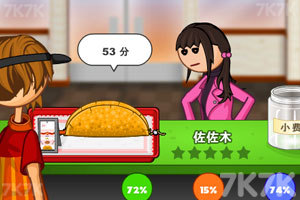 《老爹烤肉店中文版》游戏画面3