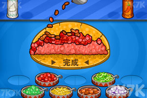 《老爹烤肉店中文版》游戲畫面5