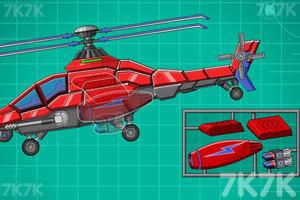 机械直升飞机