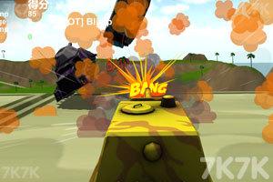 《疯狂驾驶之坦克联盟》游戏画面1