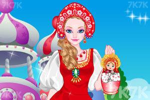 《俄罗斯公主》游戏画面1