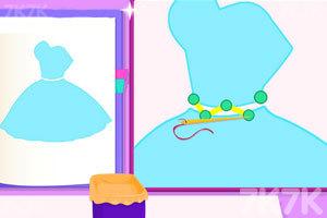 《长发公主设计裙子》游戏画面4