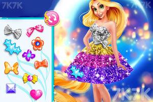 《长发公主设计裙子》游戏画面2