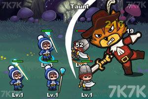 《幻境仙宫》游戏画面2