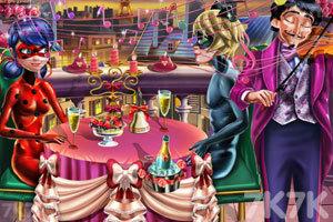 《瓢虫男士的求婚》游戏画面3