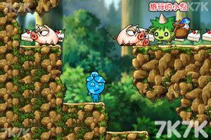 《冰火人GoGo2无敌版》游戏画面3