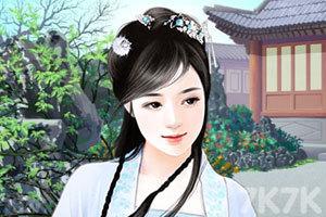 《后宫吟》游戏画面3