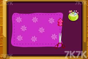 《艾丽的睡衣派对》截图4
