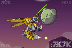 《组装机械黄蜂》游戏画面3