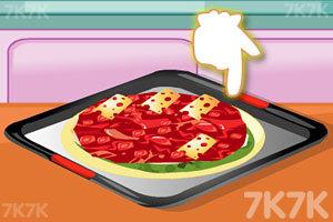《番茄玉米比萨》截图1