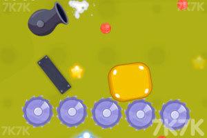 《小球进黑洞》游戏画面4