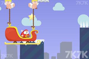 《圣诞老人快点跑4》游戏画面1