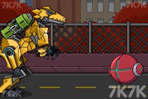 《组装机械巨齿龙》游戏画面3