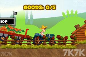 《拖拉机运输大赛》游戏画面3