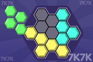 《六角拼盘》游戏画面4