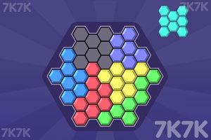《六角拼盘》游戏画面5