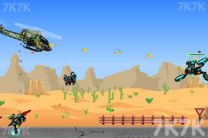《直升机突击队》游戏画面3