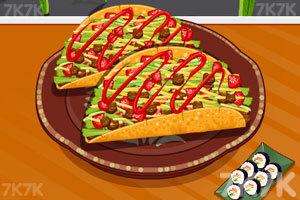 《手握披萨》游戏画面1