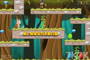 《冰火人亚马逊大冒险》游戏画面4