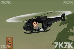 《枪火英雄无敌版》游戏画面2