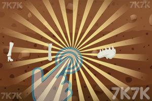 《组装恐龙标本》游戏画面5