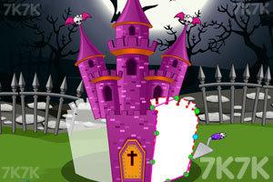 《怪物高的后花园》游戏画面2