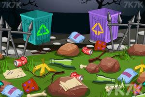 《怪物高的后花园》游戏画面4