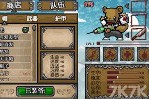 《野蛮熊部落中文版》游戏画面4