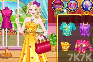 《贝贝的时尚博客》游戏画面1