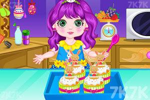《公主的复活节蛋糕》截图3