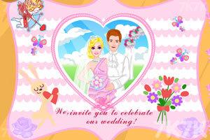 《公主的婚礼请帖》游戏画面2