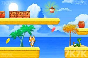 《小狐狸吃雪糕》游戏画面2
