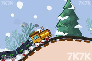 《装卸运煤火车6无敌版》游戏画面4