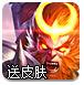 hv599手机版_英魂之刃